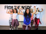 Kelis – Milkshake(choreography Настенко Ірина) FROM THE INSIDE dsnce school