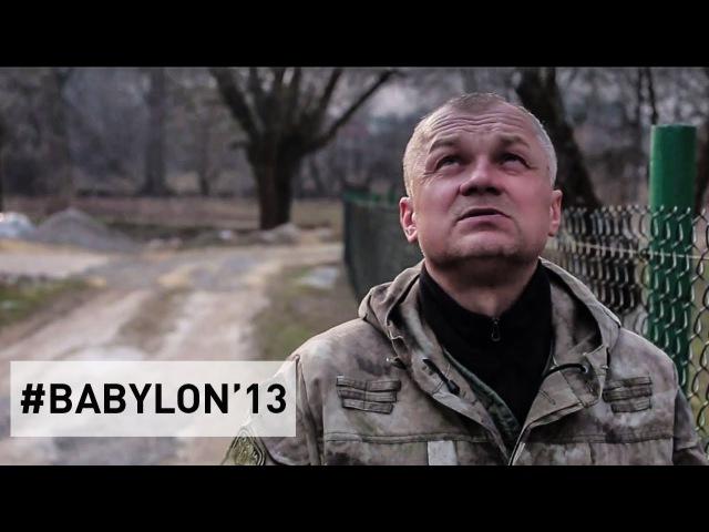 Shame of Generals Дебальцеве Ганьба Генералів Дебальцево Позор Генералов
