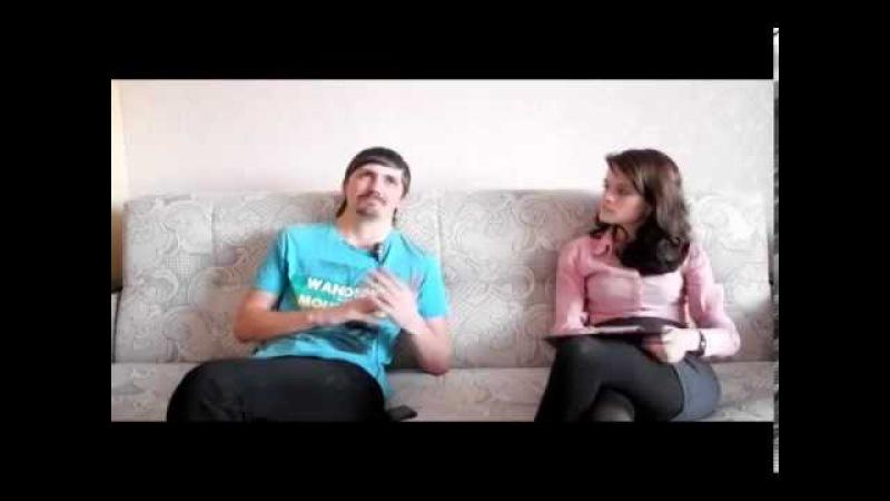 Интервью с путешественником Славой Бутковским Проект 300 спартанцев