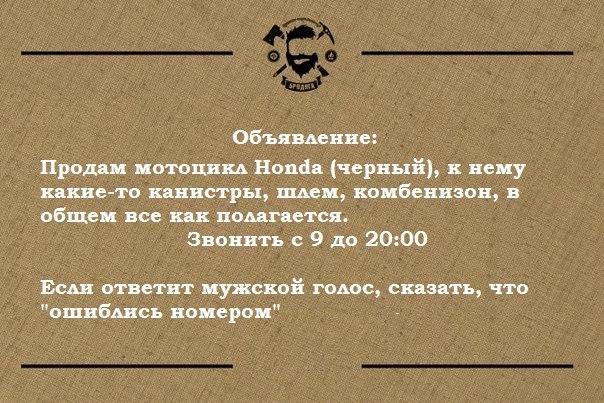 pp.vk.me/c621916/v621916020/11a77/qa7kESVAN0E.jpg