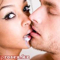 Фото поцелуи со спермой фото фото 135-61
