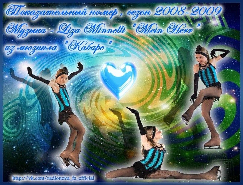 Елена Радионова - Страница 31 YUB28EiuC28