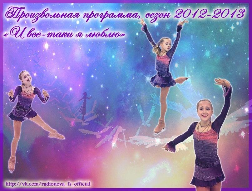 Елена Радионова - Страница 31 YEzT2XEUEDU