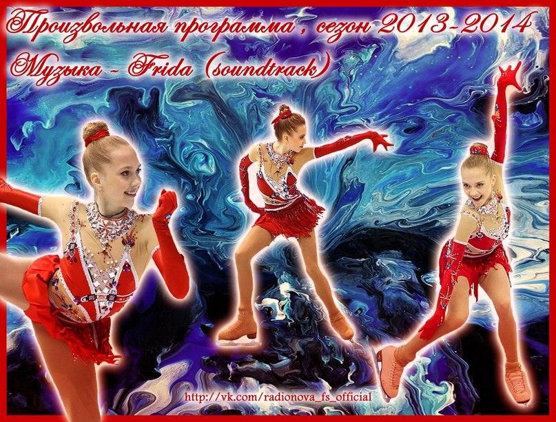 Елена Радионова - Страница 31 RP8XplXll88