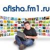 AFISHA.fm1.ru
