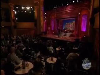 Билл Берр - Comedy Central Presents 2003 (Русская озвучка)