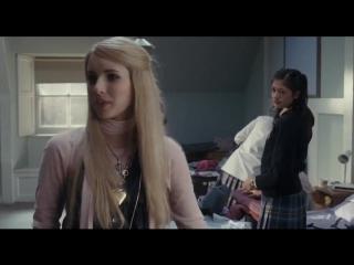 Оторва (2008) смотреть фильм онлайн