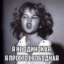 Наталья Миракова фото #37