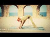 YOGA DANCE _ Йога в танце с Катериной Буйда. Урок №6 _ Растяжка (стретчинг) _ Йога для похудения