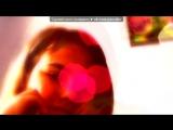 «Webcam Toy» под музыку Анна Семенович feat. Arash - На Моря (Original Album Version). Picrolla