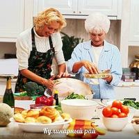 Рецепты блюд при грудном вскармливании в 2 месяца