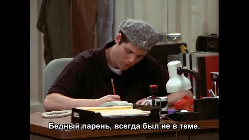 Спин Сити/Кручёный город/Spin city/4 сезон 2 серия/Русские субтитры/Майкл Дж. Фокс/1999 год