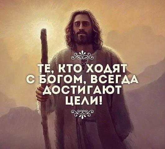Сегодня православные и грекокатолики отмечает Троицу - Цензор.НЕТ 1276