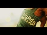 Slumdog Millionaire (2008) Миллионер из трущоб