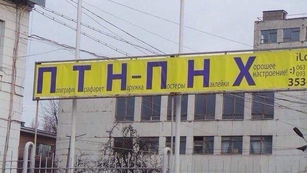 """Яценюк инициирует собрание акционеров """"Укрнафты"""" для смены менеджмента компании - Цензор.НЕТ 6258"""