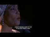 Whitney Houston - I have nothing (У меня ничего нет) Текст+перевод