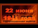 •●๑ Непрошенная... Исп.Д.Лопатко муз.Е.Шашина сл.В.Аришина ๑●•