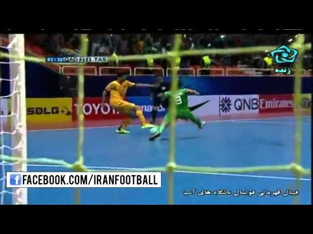 Tasisat Daryaei Iran vs Al-Qadsia Kuwait Highlights - 2015 AFC Futsal Club Championship FINAL