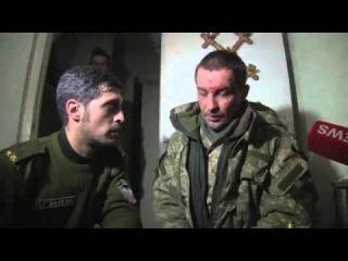 Издевателсто над пленными Киборгами Донецк, 22 01 15