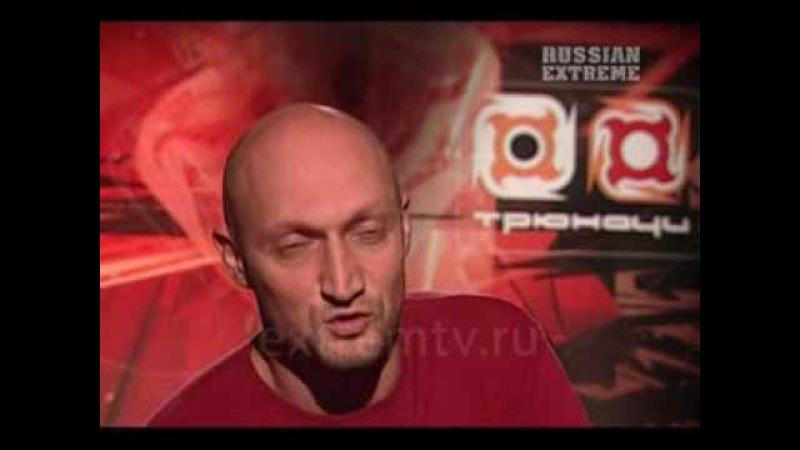 Трюкачи. (Первый канал, 2003 г.). Выпуск 3.