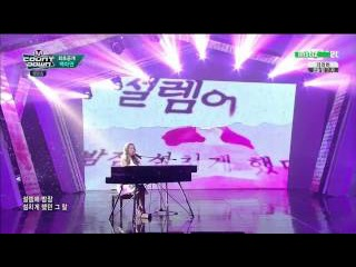 [Comeback Stage] 150611 Baek Ah Yeon (백아연) - Shouldn't Have (이럴거면 그러지말지) (feat. Younghyun)