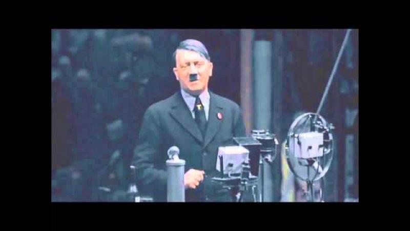 Адольф Гитлер түсті видеода айтылған сөздері..Речь Гитлера в цвете.