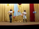 танец  девушек под песню носа !)