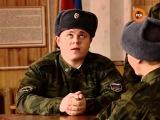 Солдаты - 3 сезон 7 серия
