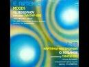 Edward Artemiev Moods FULL ALBUM Soviet cosmic electronic music 1984 Russia USSR