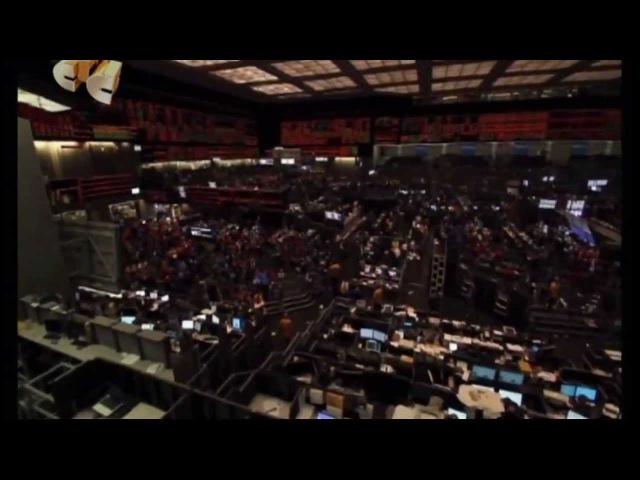 Фильм о трейдинге. Уолл Стрит - Финансовый центр мира. Секреты успешных трейдеров