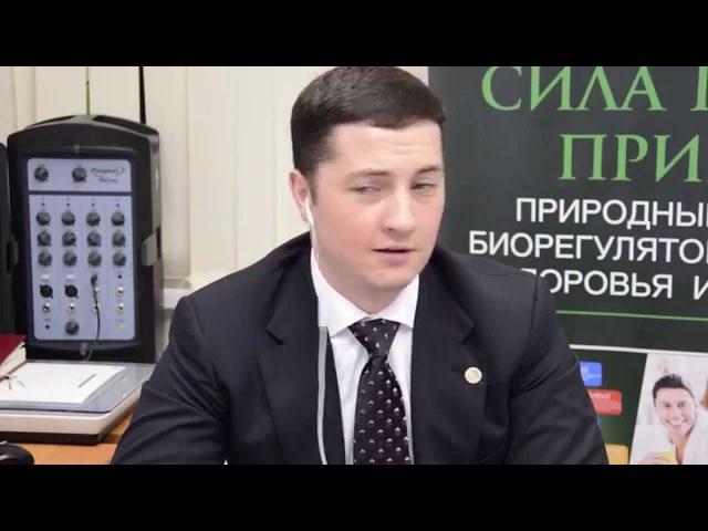 Vertera Organic. Встреча с президентом компании в московском офисе на ВДНХ