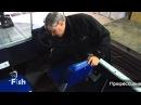 Рыбалка по лугански тюнинг мотолодки Крым
