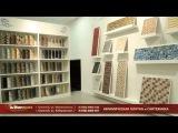 Реклама магазина в г.Грозный