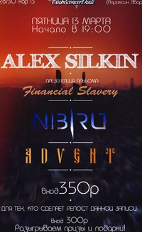 13.03.Alex Silkin Financial Slavery 2015