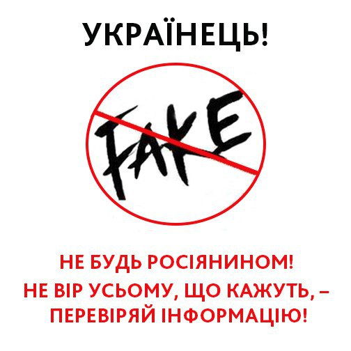 Порошенко отметил роль предпринимателей в укреплении экономики страны - Цензор.НЕТ 1990