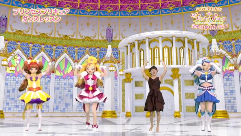 プリンセスプリキュアダンスレッスン~「これであなたもプリンセスプリキュアまるわかりムービーその2」~