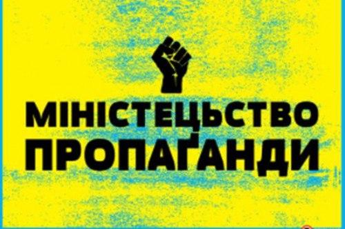 В четверг Мининформполитики презентует концепцию иновещательного канала Ukrainian Tomorrow, - Стець - Цензор.НЕТ 9093