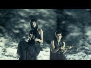 Ladytron - Destroy Everything You Touch