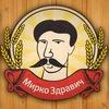 Мирко Здравич. Видеоблог - проект на UTV(Уфа)
