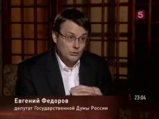 Бюджет России вырос в 3 раза в 2004 году за счёт отмены Соглашения о разделе продукции