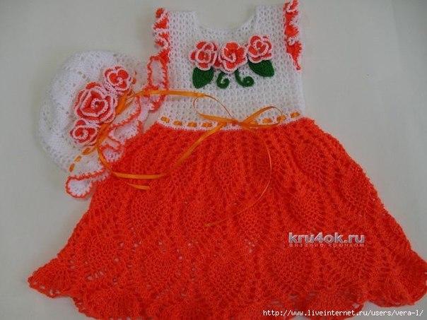 Платье Апельсинка — работа