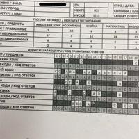 ожсб 2017 жауаптары