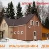 Гостевой дом и баня в Фомино, Киржач, Кольчугино