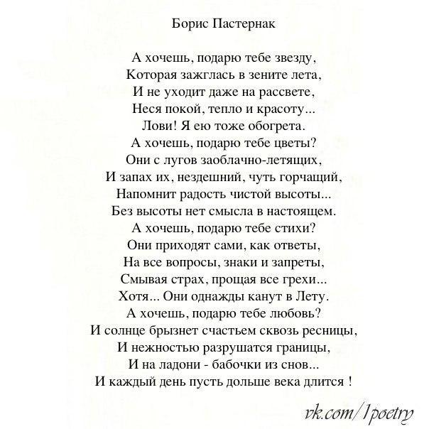 Поздравления с днем рождения великих поэтов