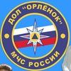 """ДОЛ """"Орлёнок"""" МЧС России"""