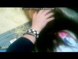 «красота» под музыку Клубные Миксы на Русских Исполнителей - Дыши во мне (DJ Kocmoc ver.2.0 remix) самая актуальная клубная музы