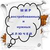 MOSMARKEY - автоключи и оборудование