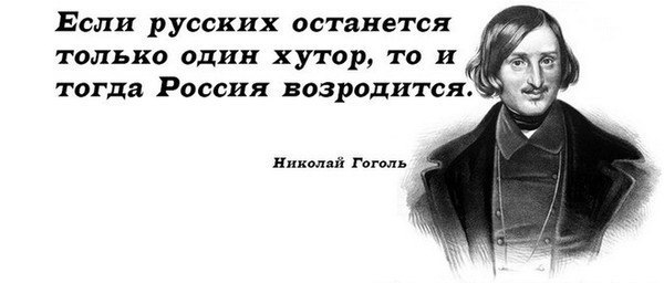Великие люди, подвиги, важные исторические события, цитаты RvoKWtPVs2o