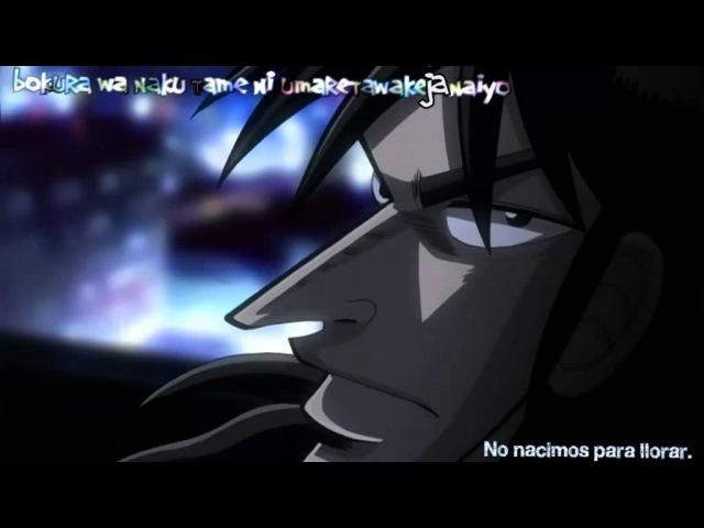 Kaiji Opening 1 - Mirai wa bokura no te no naka