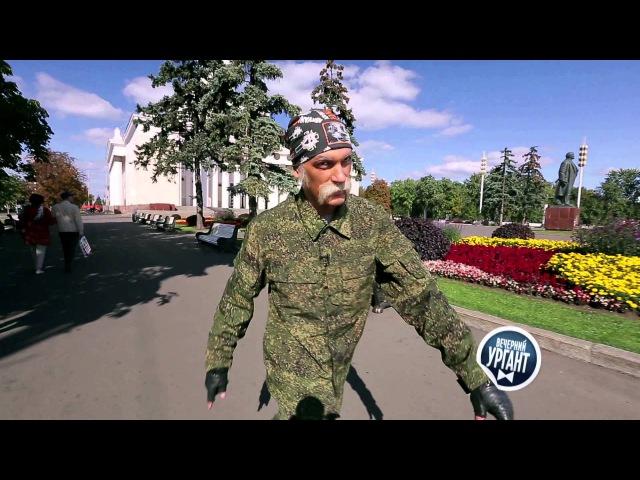 Вечерний Ургант Уроки самообороны от Бориса Тигра 22 09 2014
